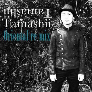 Tamashiiソロ Oriental remixジャケ