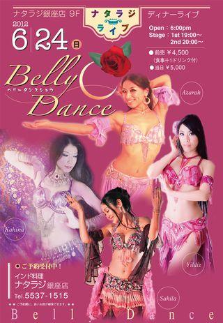 BellyPoster2012-6